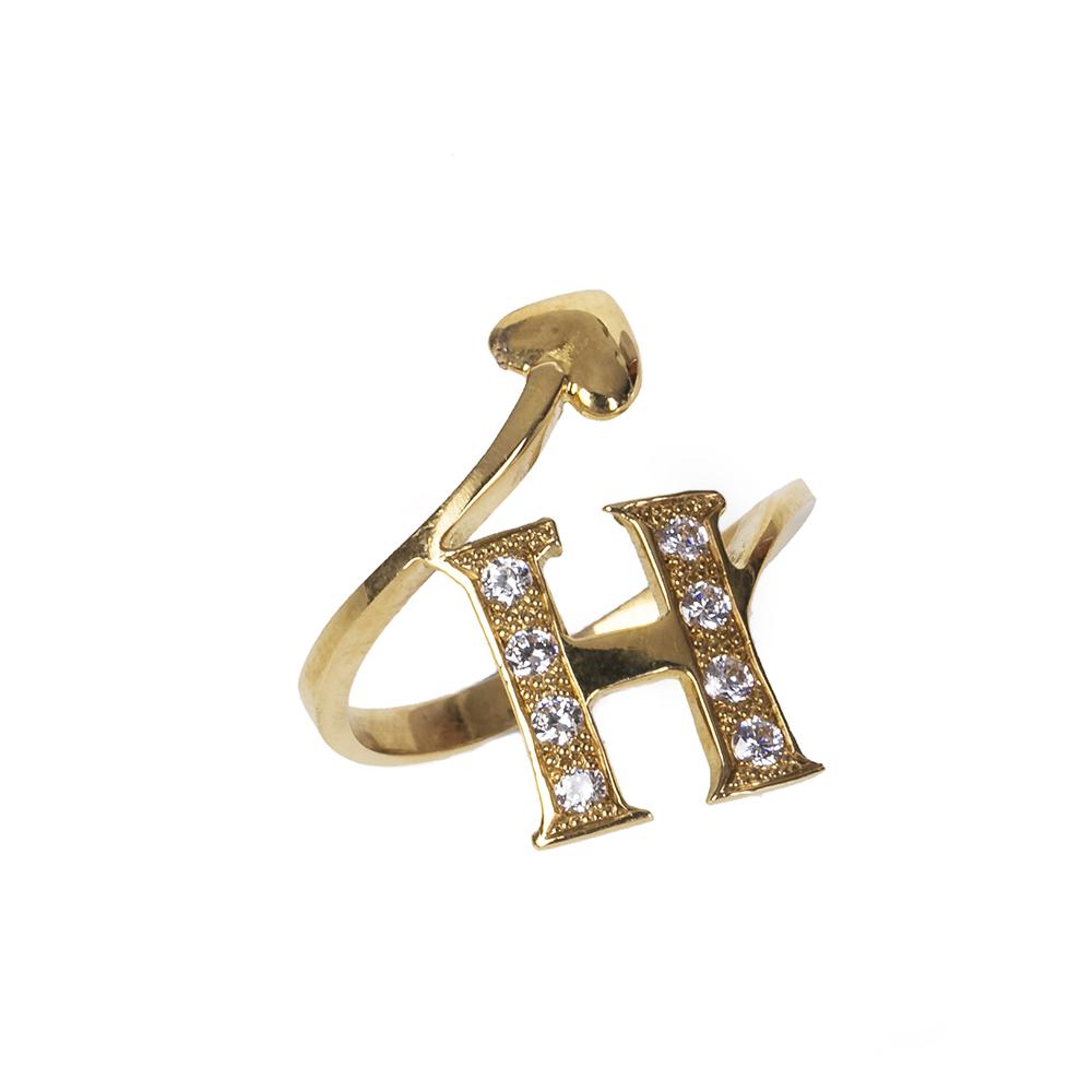 Anello or personalitzat